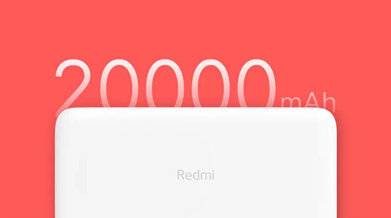 پاور بانک شیائومی ۲۰۰۰۰ میلی آمپر ساعتی مدل Redmi PB200LZM