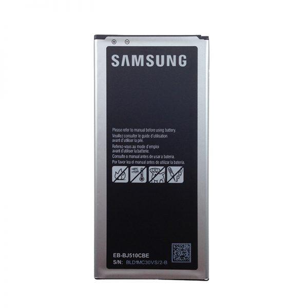 باتری موبایل سامسونگ Galaxy J510