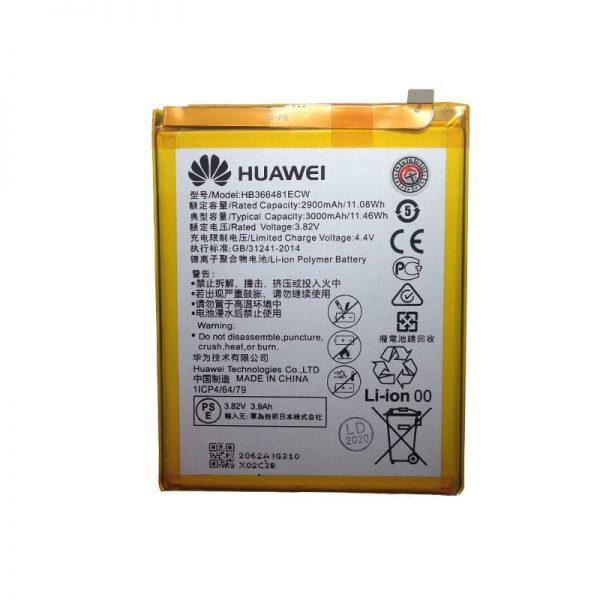 باتری موبایل هواوی P9 Lite