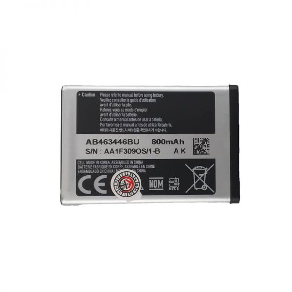 باتری موبایل سامسونگ E250